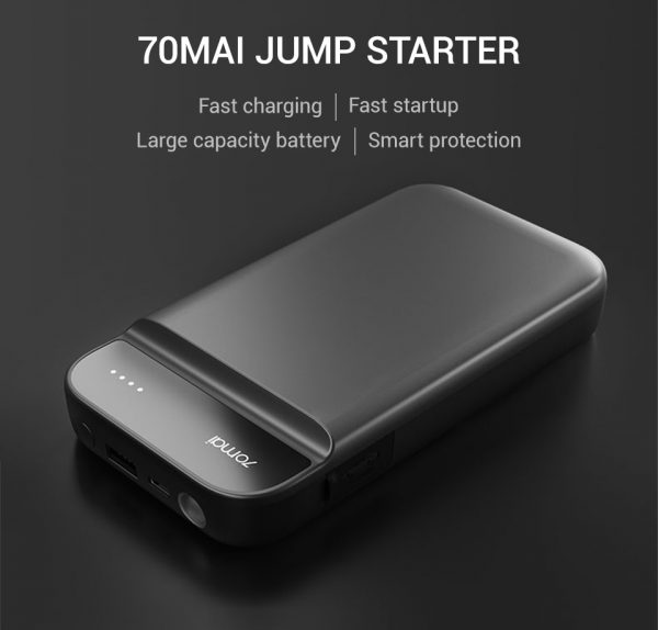 Power Bank 70mai Jump Starter 11000mAh